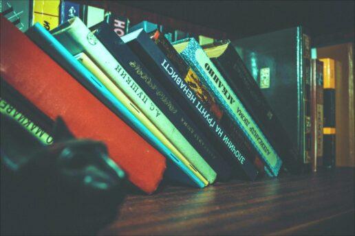 Reto Literario del 2017